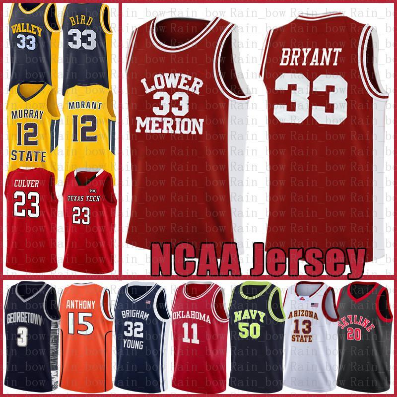 براينت كرة السلة جيرسي ليبرون 23 جيمس ليونارد دواين 3 واد ايرفينغ NCAA ستيفن 30 جامعة كاري أنفرني 25 هاداواي أيرفين جونسون
