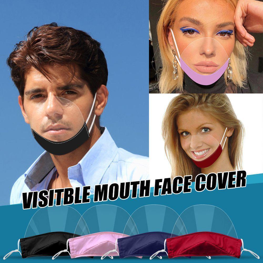 Мини Shield моющийся многоразовый Удобная маска Прозрачная Визуальная маска