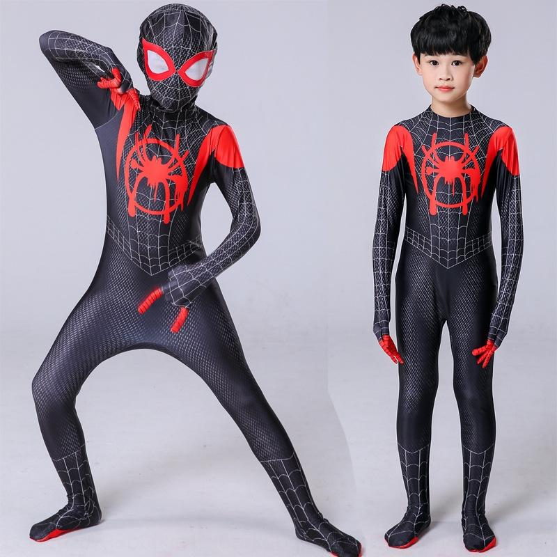 AUlJC Mask Knight Body clothing clothes build clothing play warrior clothes children's men's jumpsuit armor suit