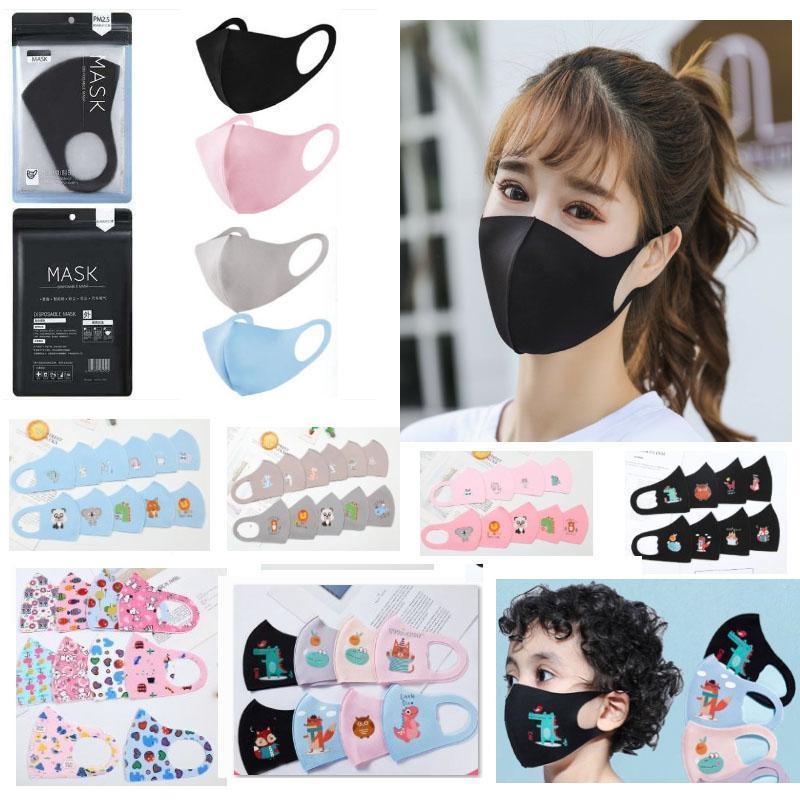 Stock US Adulti Bambini Maschera anti polvere Bocca della copertura della mascherina antipolvere maschere PM2.5 antibatterico lavabile riutilizzabile spugna di protezione