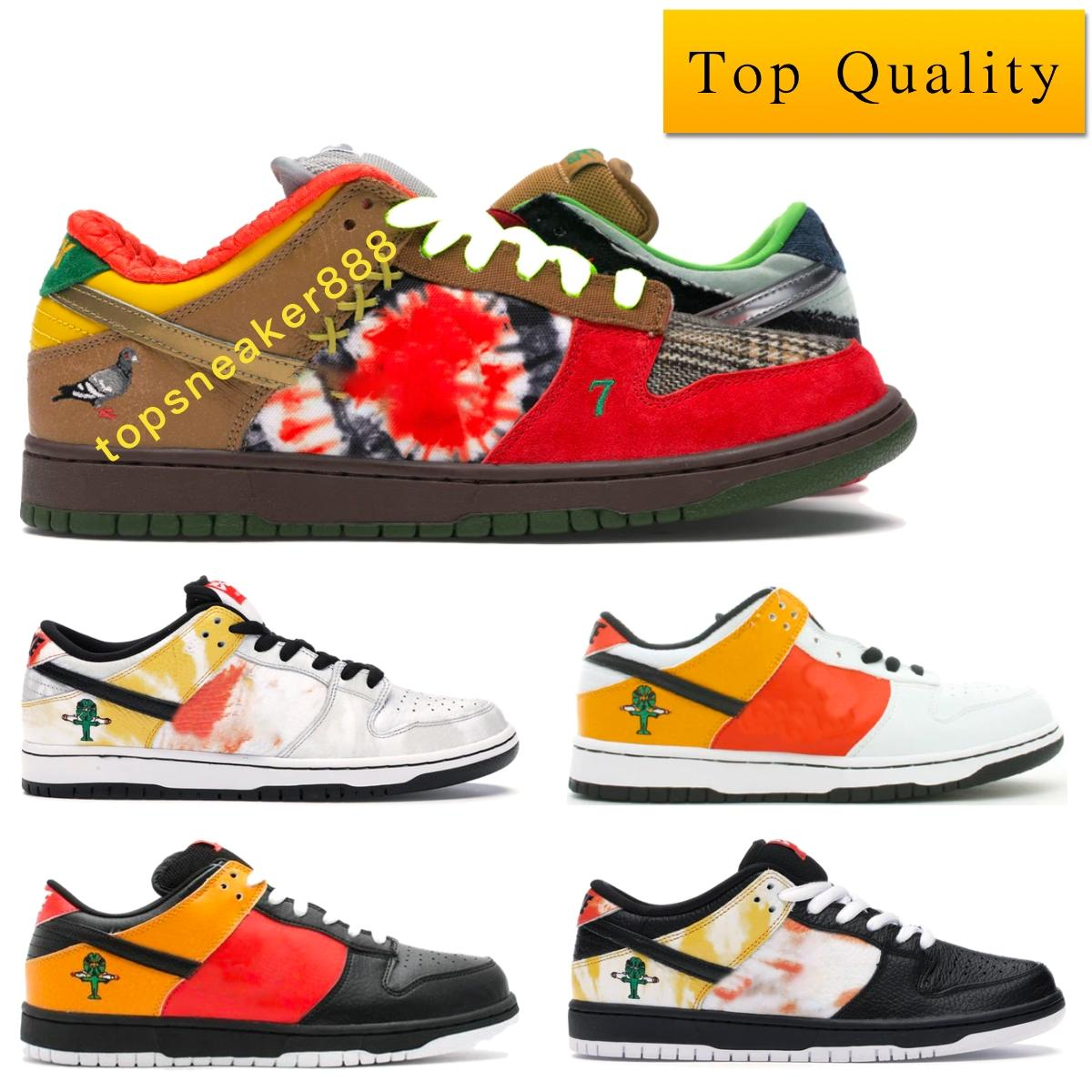 Dunk SB Low Raygun Sneakers Shoes أعلى جودة ما ويغمس رجل أحذية أحذية Raygun التعادل صبغ أسود أبيض الرئيسية النساء مع صندوق حجم 36-45