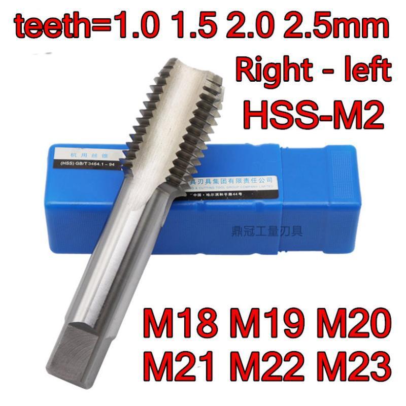 dentes M18 M19 M20 M21 M22 M23 = 1,0 1,5 2,0 2,5 milímetros direita + esquerda HSS-M2 máquina torneira de processamento: aço Frete grátis