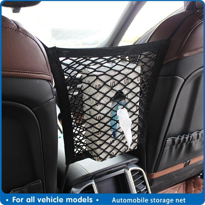 Universal Car Organizer Netz-Ineinander greifen Trunk Warenlagersitzrück Verstauen Aufräumen in Trunk Bag Netzwerk Interior Accessoires Netz