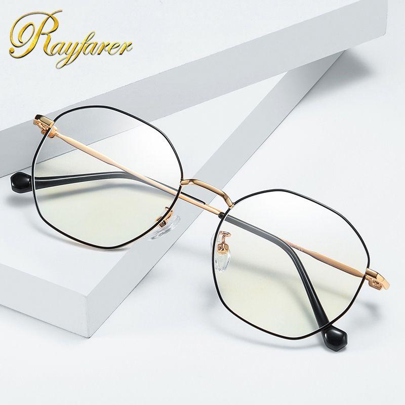Mujeres Anti-gafas azules 2pcs mucho Negro Rosa de Plata Oro RFG1908N