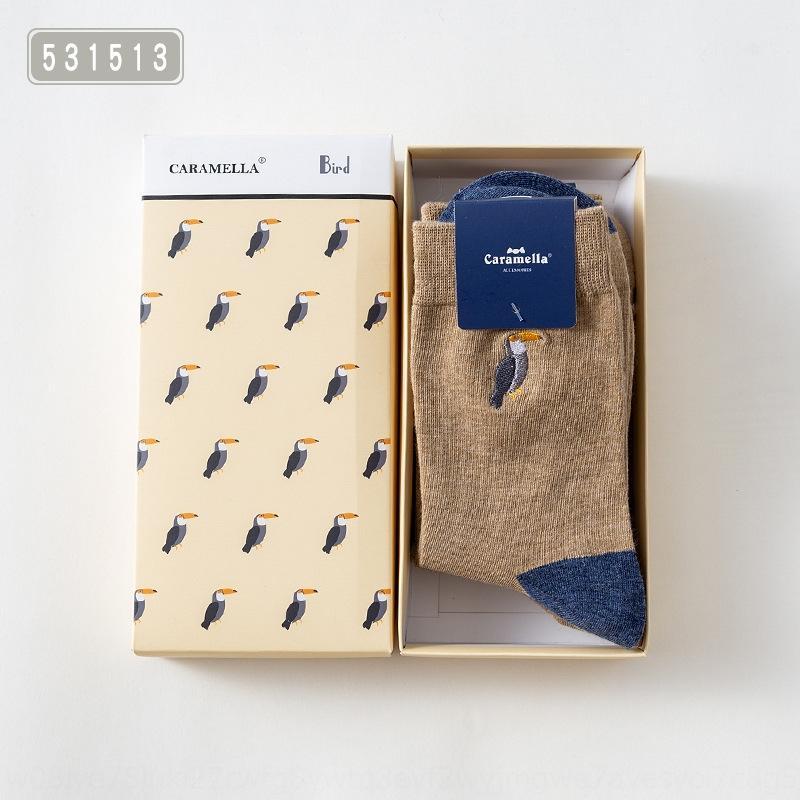gEM6v LqCiE caramella sonbahar hayvan çorap yeni erkek ve İşlemeli jakar kış jakar Nakış Moda Trend 3 çift Koleksiyonu erkekler'