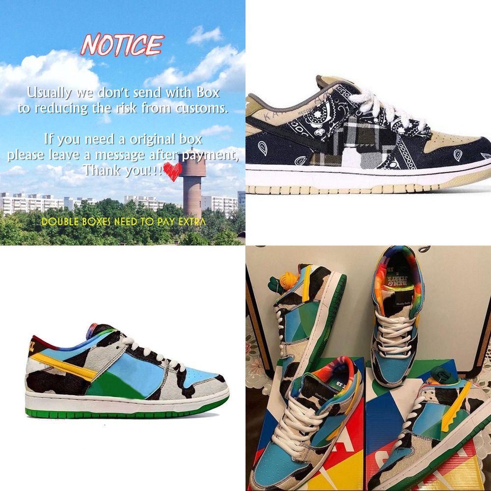 Bassa uomo SB Running Shoes Chunky Dunky Dunk Travis autentici Scotts paracadute Beige Petra Brown Designers Sport SneakersB1MRB1MRB1MRWW8TWW8T