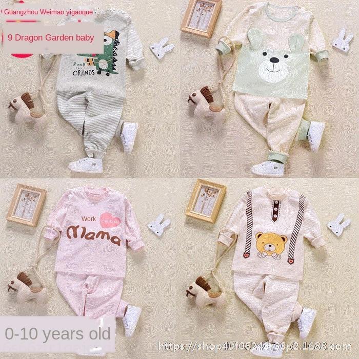 hPhld IPXXB Newborn set e l'autunno biancheria intima di cotone pantaloni autunno abbigliamento intimo fornire domestico colorato cotone del bambino due pezzi chil primavera