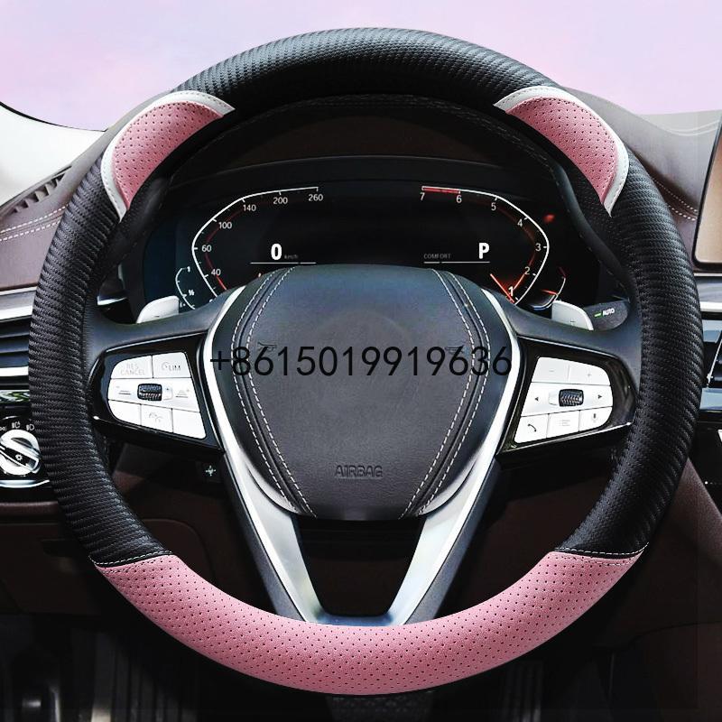 für BMW x1 x2 x3 x4 x5 x6 x7 520Li 320Li 3 5 7 1 Serie 38cm Durchmesser Universallenkradabdeckung atmungsaktiv und komfortabel