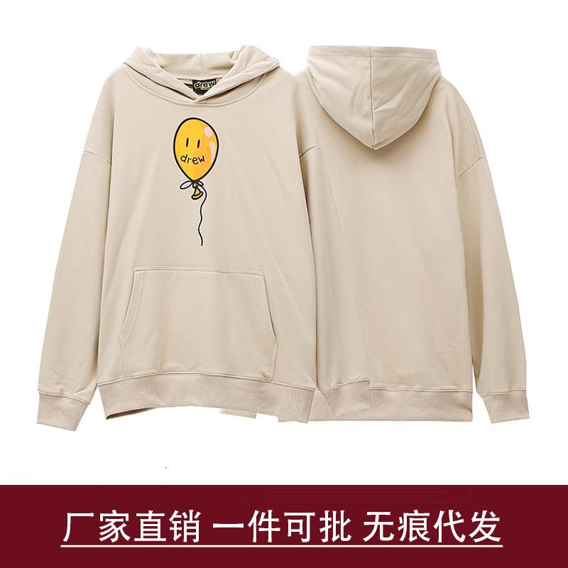 Gao Jie Chao brand drew balloon smiling face cartoon printed hooded sweater loose casual apricot long sleeve hoodie