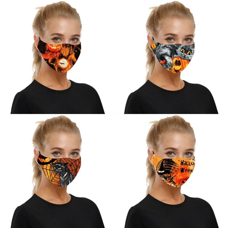 Bling de la manera 3D lavable reutilizable Máscara PM2.5 Escudo cuidado de la cara del color oro Sun Codo de las lentejuelas Diseñador máscaras del partido de la cara brillante de la mascarilla de DHL # 717
