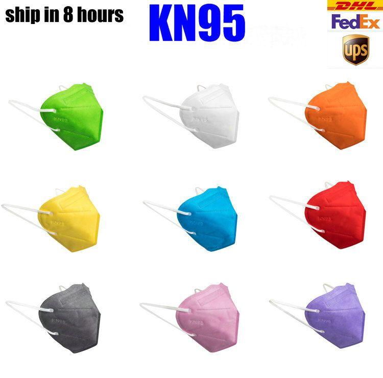 탄소 재사용 통기성 호흡 밸브 보호 블랙 페이스 실드 활성화 KN95 마스크 상단 판매 6 층 다채로운 디자이너 얼굴 마스크