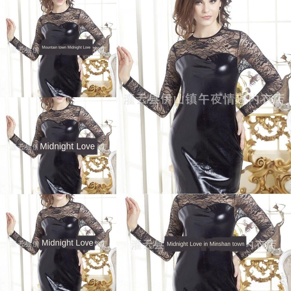 sURs1 Guanyun club nocturno atractivo del paquete del paquete de patentes de la ropa interior del cordón de la ropa interior de cuero atractiva barra de 4082