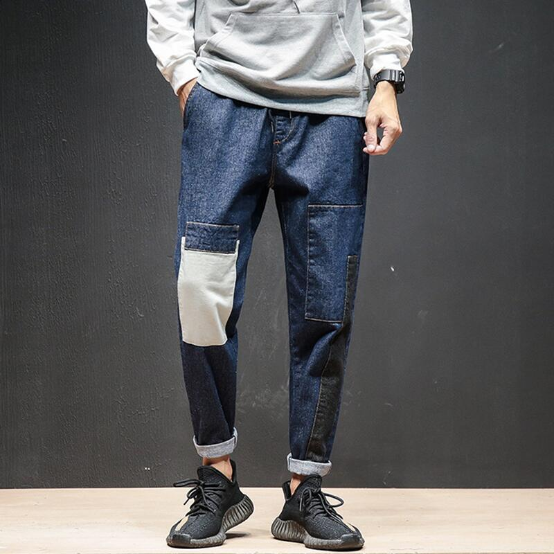 Man Mode Pluderhosen lose Jeans