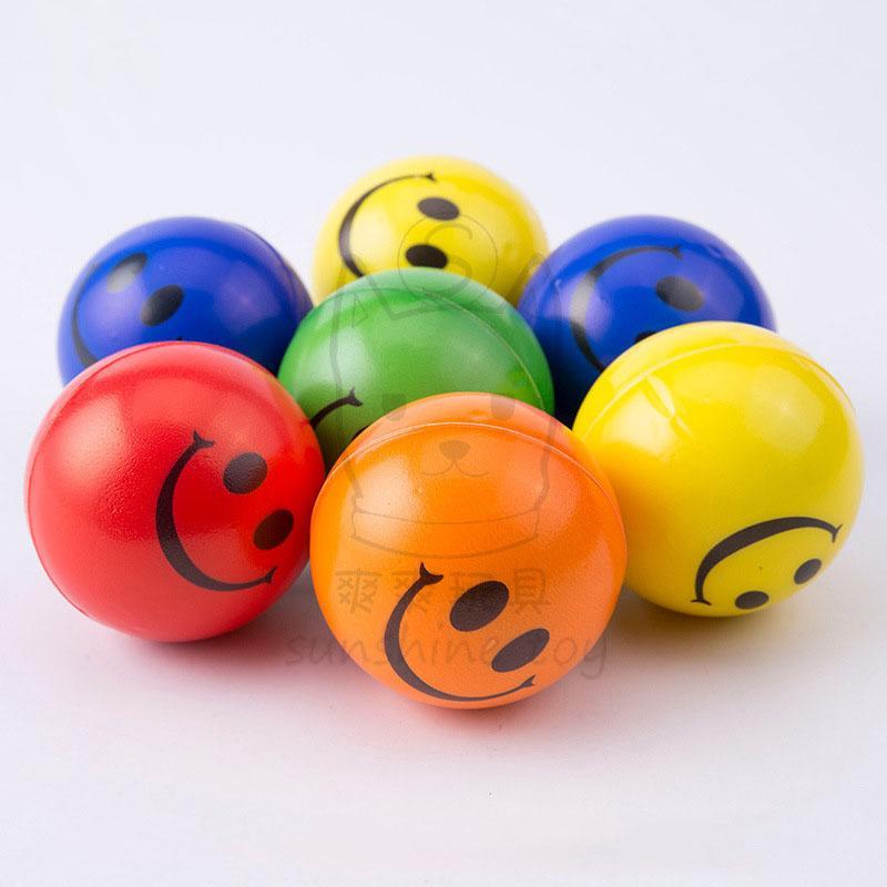 미소 얼굴 스폰지 거품 공 유치원 아기 아이 장난감 공 안티 스트레스 공 압축 장난감