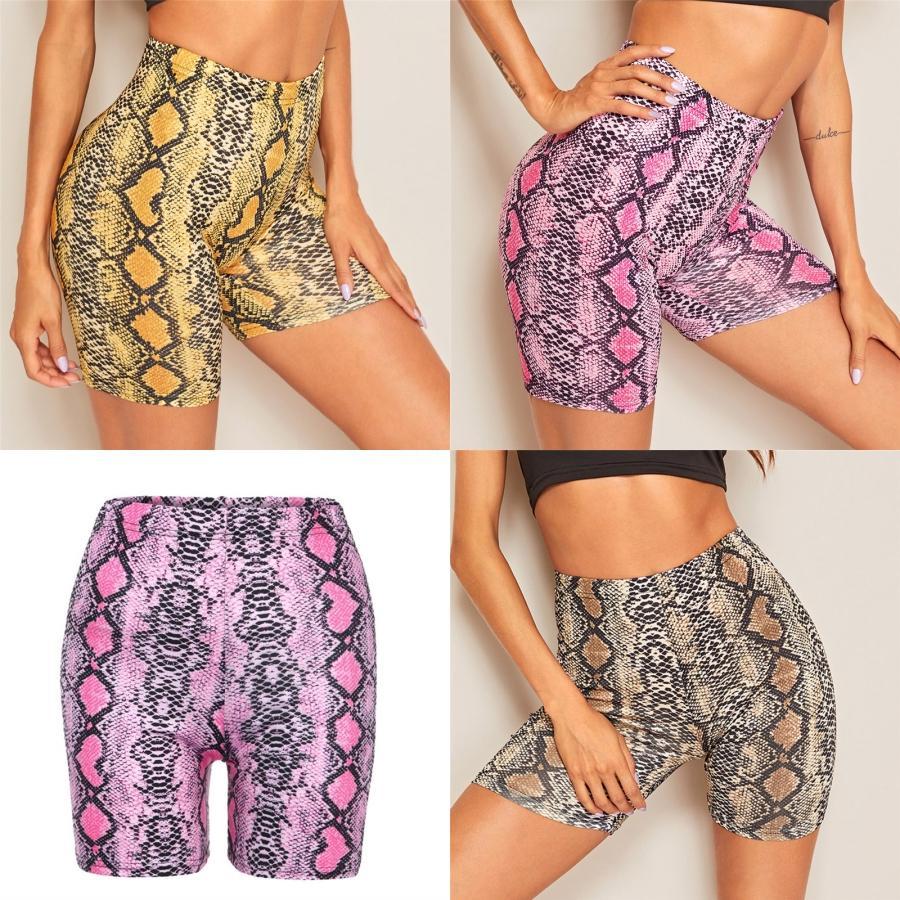Shorts Femmes manches courtes Sport d'été sans soudure haute Ed Yoga Ropa Deportiva Mujer Gym Fitness # 896