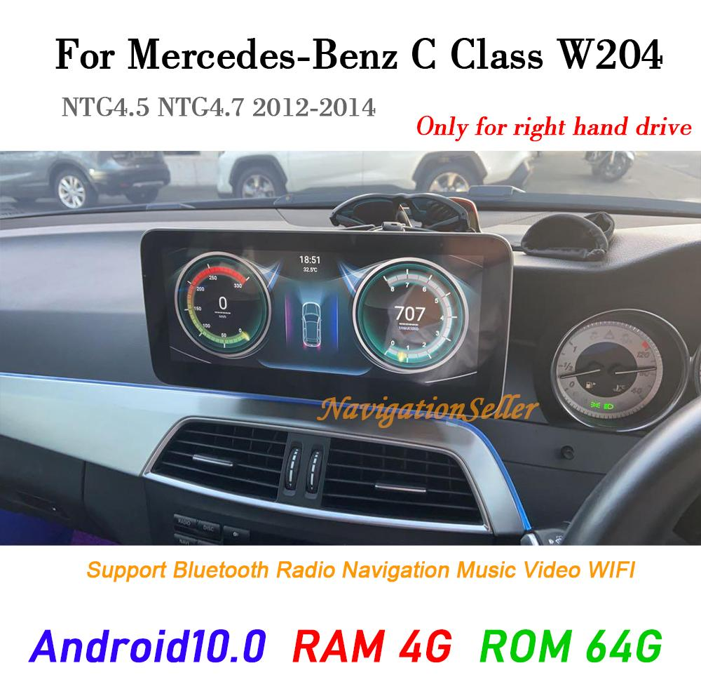 Android 10.0 car dvd player gps navigation for Mercedes Benz C class W204 right hand drive 10.25inch touch car mutimedia car stereo radio