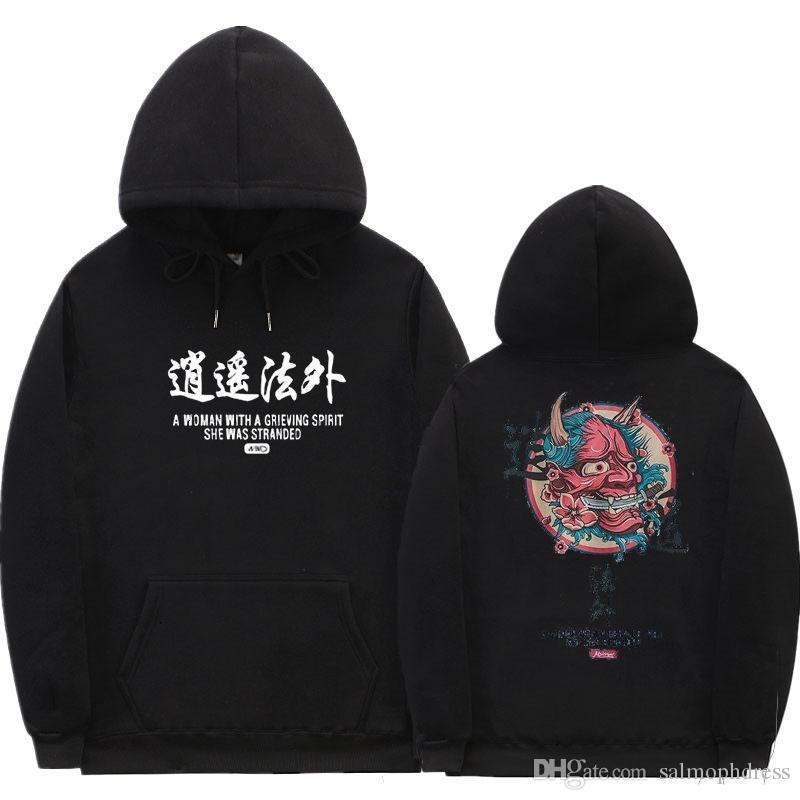 vendita stampata miglior abbigliamento strada maglione con cappuccio per gli uomini e le donne in autunno e in inverno hoodies casuali felpe all'ingrosso