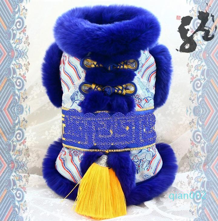 Бесплатная доставка благородство сапфира синий подкладка мех имитация волосы воротник пальто собаки одежды собаки кошки домашнее животное пальто пуделя
