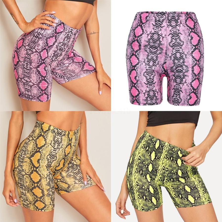 Sexy Camouflage Stampa Yoga Shorts casuale delle donne alta Skinny aderente Fitness palestra Esecuzione Ciclismo Shorts # 218