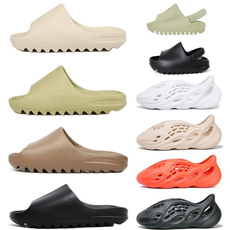 Chaussures Kanye West Slaytlar Bay Bayan Çocuk Terlik Kemik Toprak Kahverengi Çölde Kum Reçine Terlik Köpük Runner Sandalet Sneakers