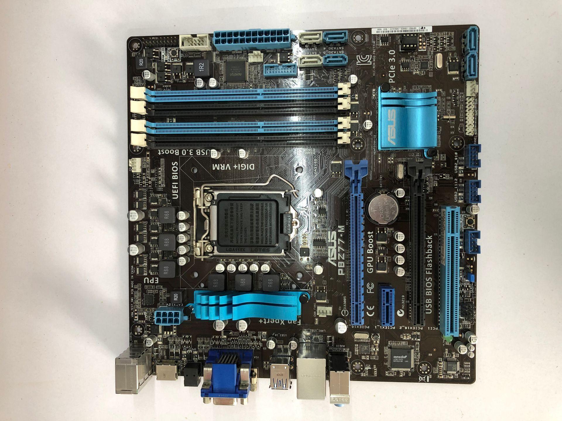 IO 쉴드 지원 P8Z77-M 데스크탑 메인 보드 Z77 마더 보드 LGA 1155 LGA1155 S1155 소켓 1155 USB3.0의 PCIE 3.0 16 배속 22 나노 CPU를