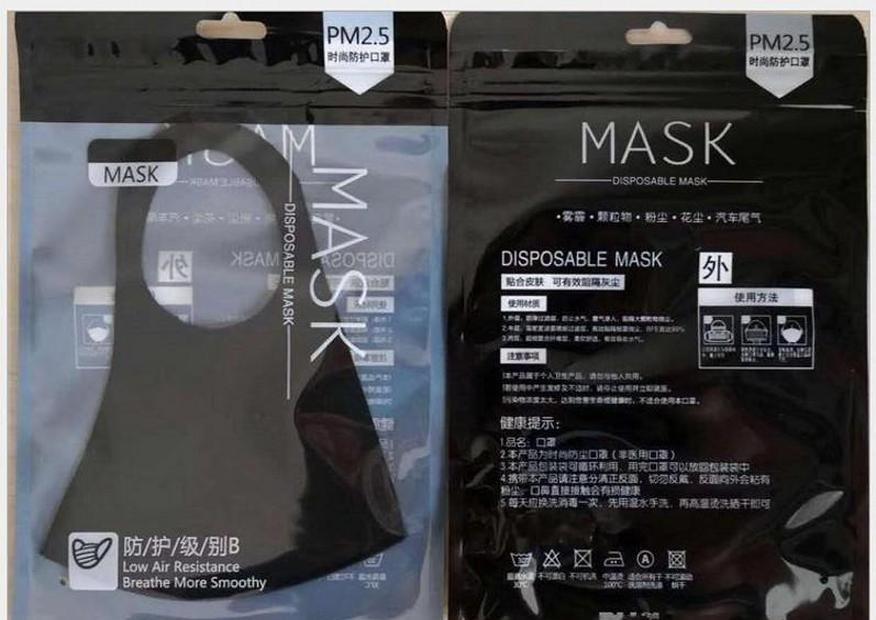 Máscara para el diseño de la cara niños pequeños 3d transpirable y lavable reutilizables estéreo demostraciones de las mujeres Negro Hombres de protección loveshop01 CCBGr