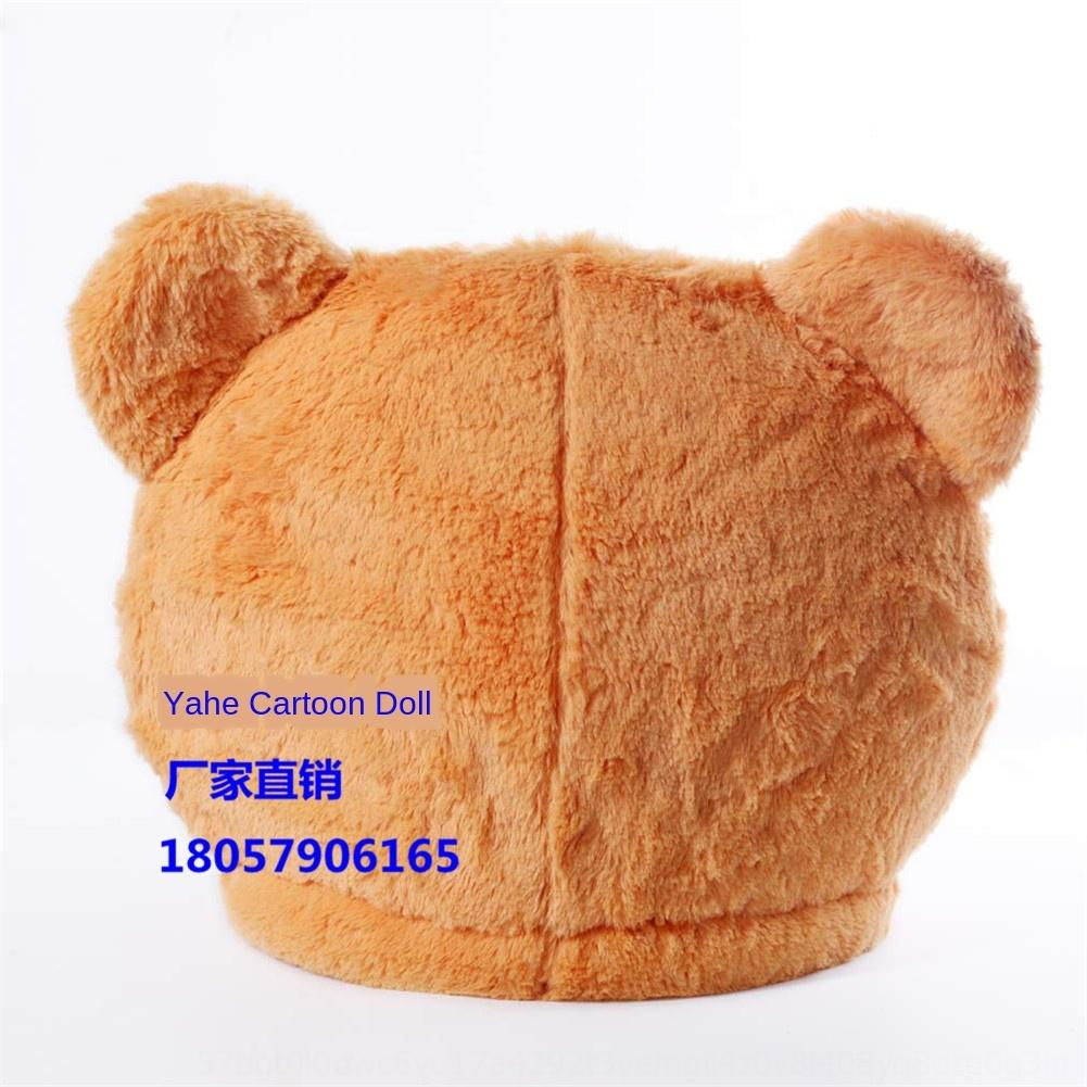 Halloween 2020 Animal Cartoon 2020 Teddy Panda Animal Cartoon Headgear Halloween Christmas Mask