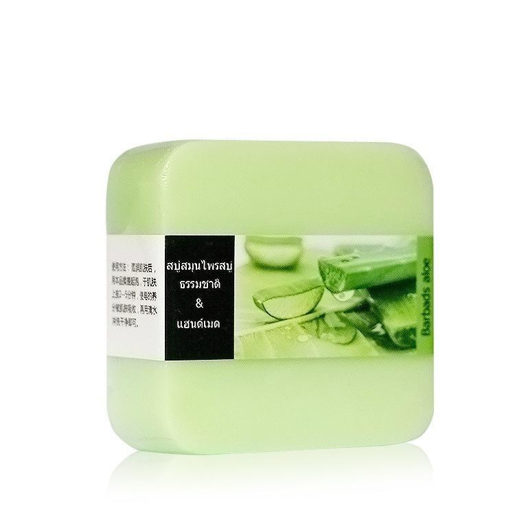 과일 수제 비누 오일 컨트롤 모이스춰 라이징 과일 에센셜 오일 비누 레이디 얼굴 청소 비누 20 개 무료 DHL