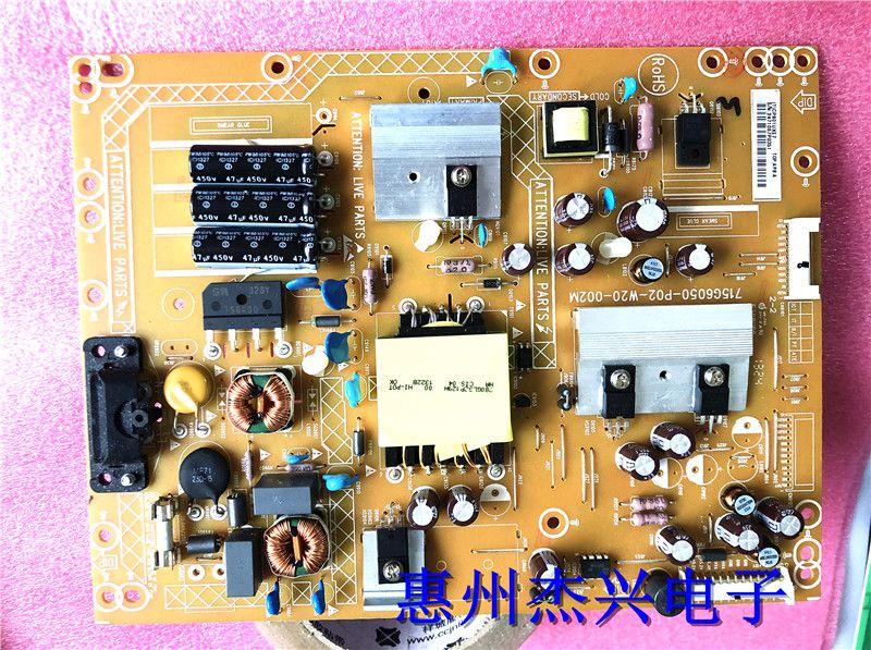 Para 42PFL1630 / T3 42E309R Poder 715G6050-P02-W20-002M