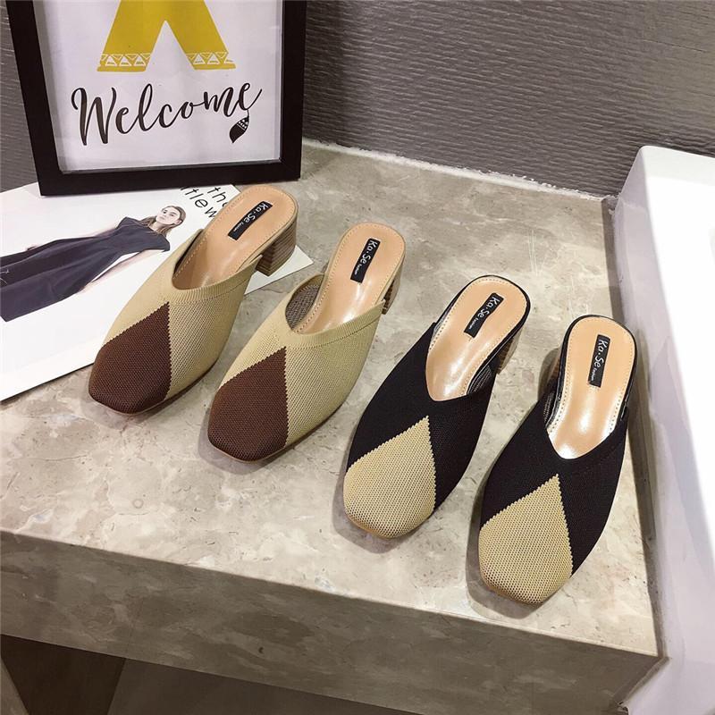 Terlik üzerinde 2020 YENİ Kadınlar Renk Eşleştirme Kore Ayakkabı Kalın topuk ayakkabı Nefes Örme Kare Kafa Yumuşak Makosenler Kayma