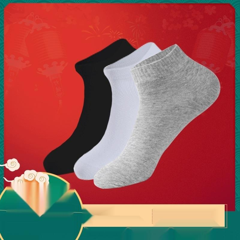 L'été des hommes purs freshhollow sports bateau invisible coton sueur absorbant mince couleur solide chaussettes chaussettes bateau SocksCotton 6TtNy