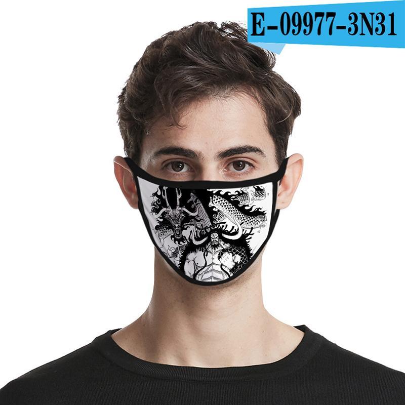Impresión de una pieza 3D Máscaras reutilizables cara fuera de la puerta practicar deporte algodón de la manera Máscara diseñador 5252