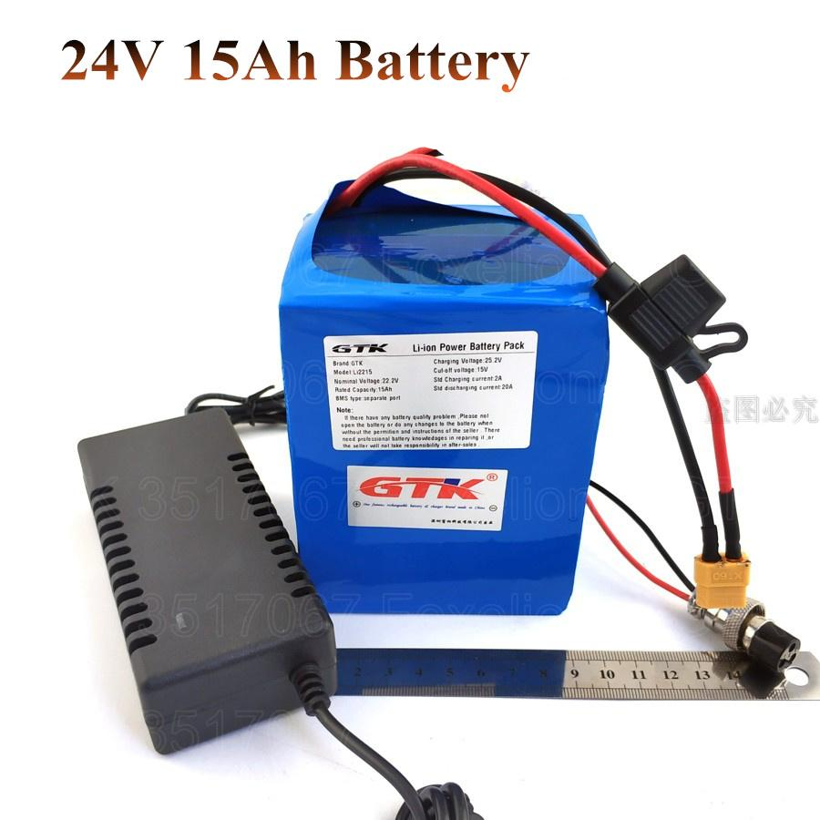 24v 15Ah pil lityum li-ion BMS elektrik 500w bisiklet motoru 350w 250w carzy sepeti + 2A şarj için kaynaştırmak