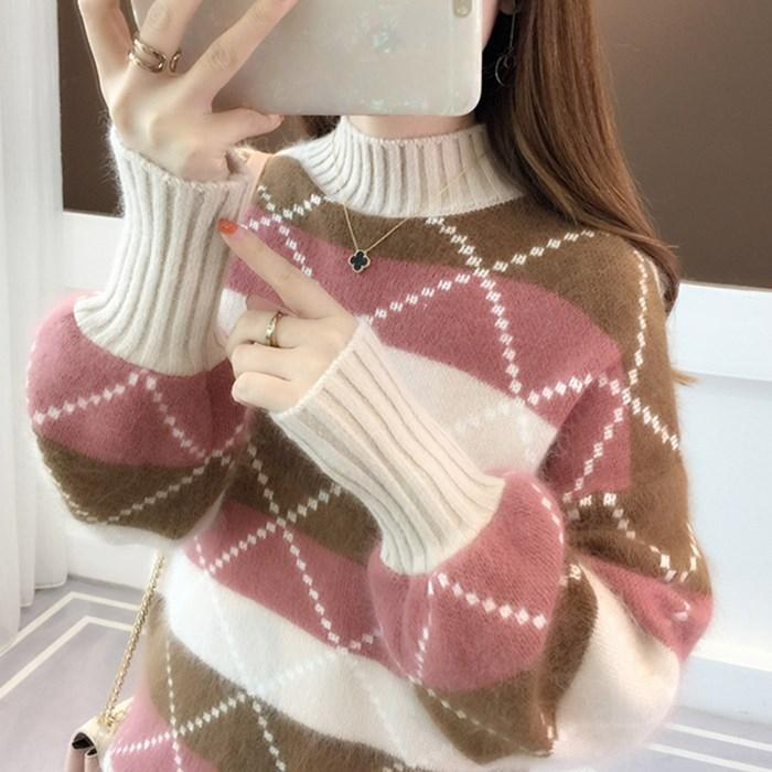 U8VW1 2019 осень и зима новый корейский свитер половину водолазка соответствия цвета короткий внутренний пузырь Пуловер Трикотаж рукав основывая sweate