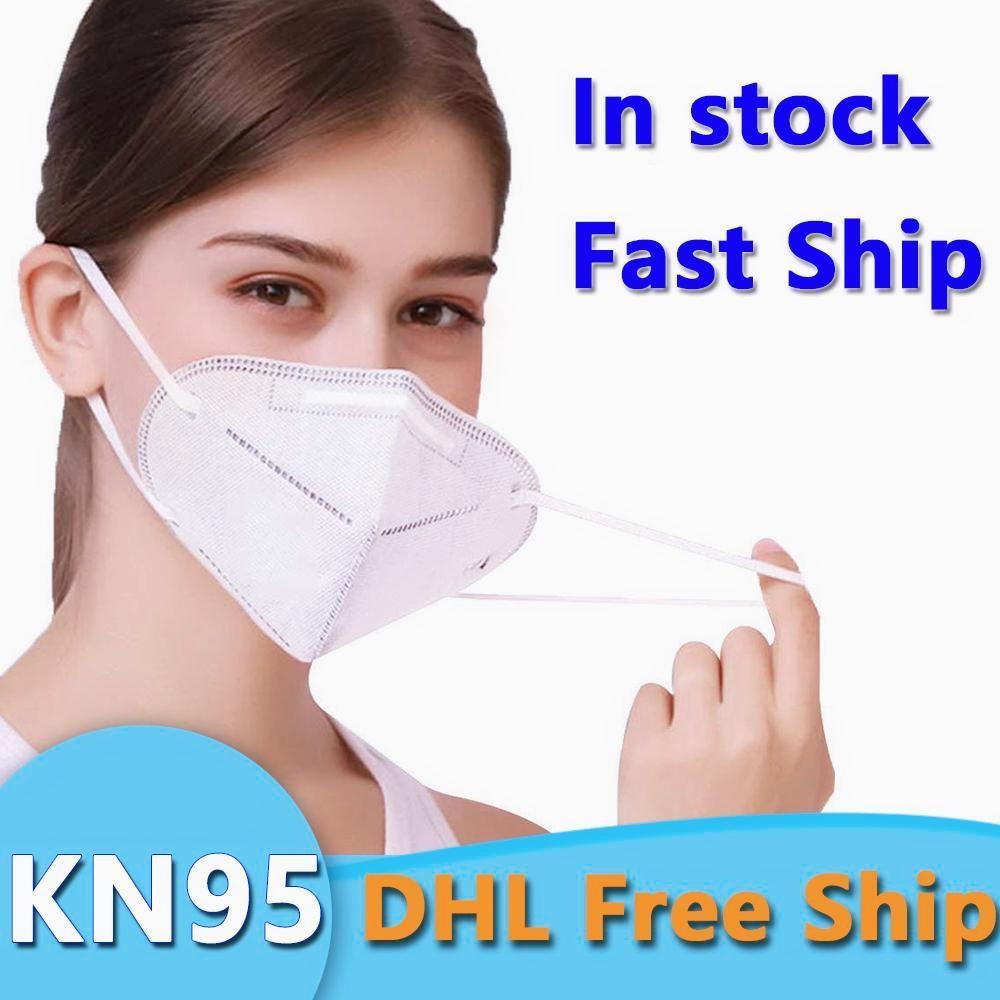 KN95 Maske Doppel fünfschichtige Tuch schmelzgeblasene staub- Einweg-Gesichtsmaske, Anti-Beschlag und Anti-UV-Einweg dreidimensionale Falte