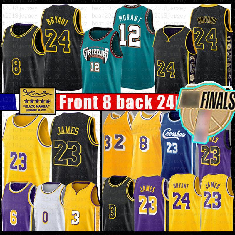 LeBron James 23 Ja Morant Jersey Kyle Anthony Davis Johnson Kuzma Memphis