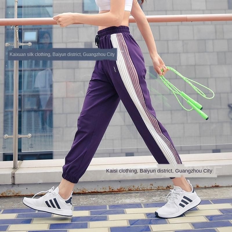 2019 primavera y el verano de secado rápido sueltos pies apretados de las mujeres de cintura alta deportivos deportivos yoga pantalones de yoga verano consecutivo delgada pantalones de fitness e0q9