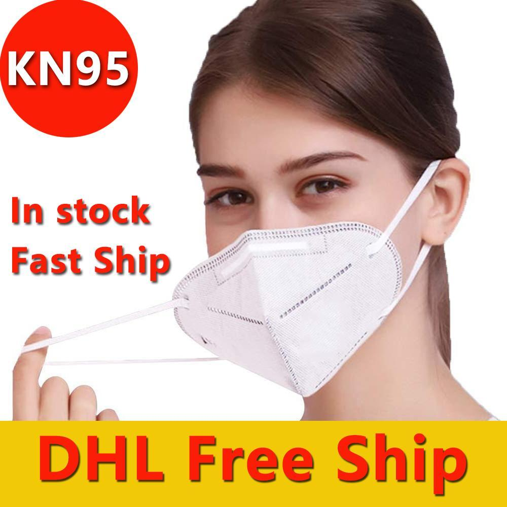 무료 배송 KN95 마스크 FFP2 부직형 일회용 접이식 95 % 페이스 마스크 패브릭 방진 방풍 호흡기 안티 - 안개 방진 방진 야외 마스크