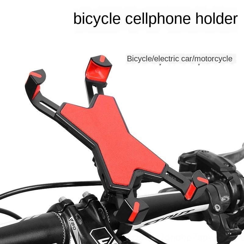 teléfono móvil tDuB0 bastidor de equipo que monta en bicicleta de montaña bicicleta de la motocicleta teléfono móvil soporte de marco de navegación eléctrica bicicleta de la motocicleta