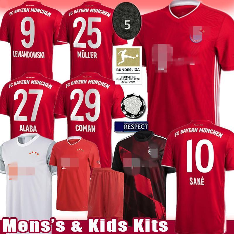 قميص بايرن ميونيخ لكرة القدم جيرسي لكرة القدم LEWANDOWSKI GNABRY مايوه دي القدم NIANZOU الرجال زي COUTINHO الاطفال أطقم HERNANDEZ مارتينيز