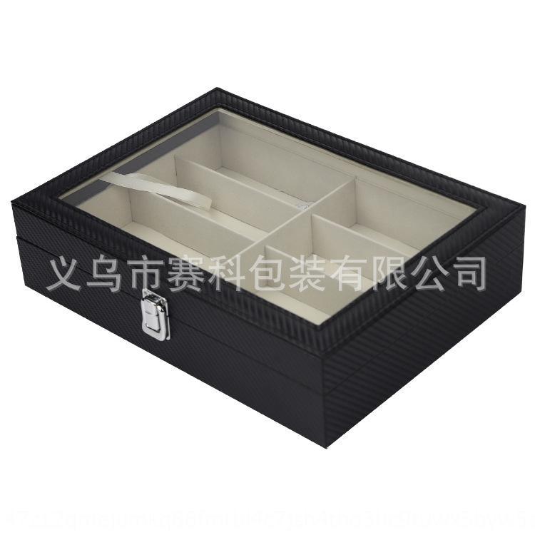 [Fibre de carbone] fibre de carbone 8 soleil de la boîte de stockage de bits 8 verres zone d'affichage de stockage
