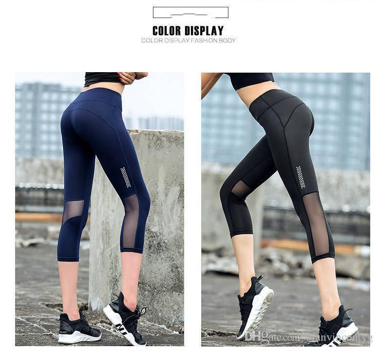 High waist lift buttock yoga fitness pants female seven points mesh sports pants sexy wearing running dry tight stretch pants
