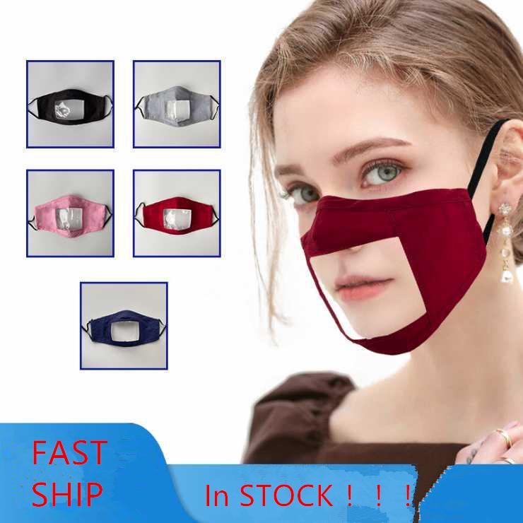 Быстрая доставка 2020 Новый дизайна маски для лица против пыли хлопчатобумажной ткани Маски Resuable моющегося Mouth Очистить взрослый Маску РМ2,5 оптом
