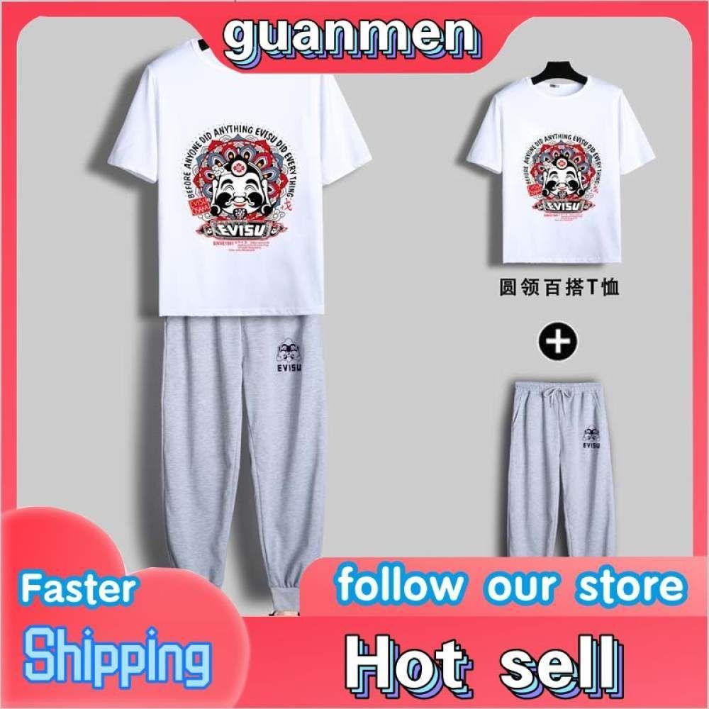 costume sport en vrac T-shirt de la jeunesse courte mode étudiant occasionnel suitMen Sport Wear