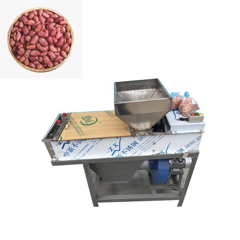 200KG / H Продажа высокого качества Производитель Цена арахисового пилинг машина Арахис Красная кожа Удаление оборудование Арахисового Peeler