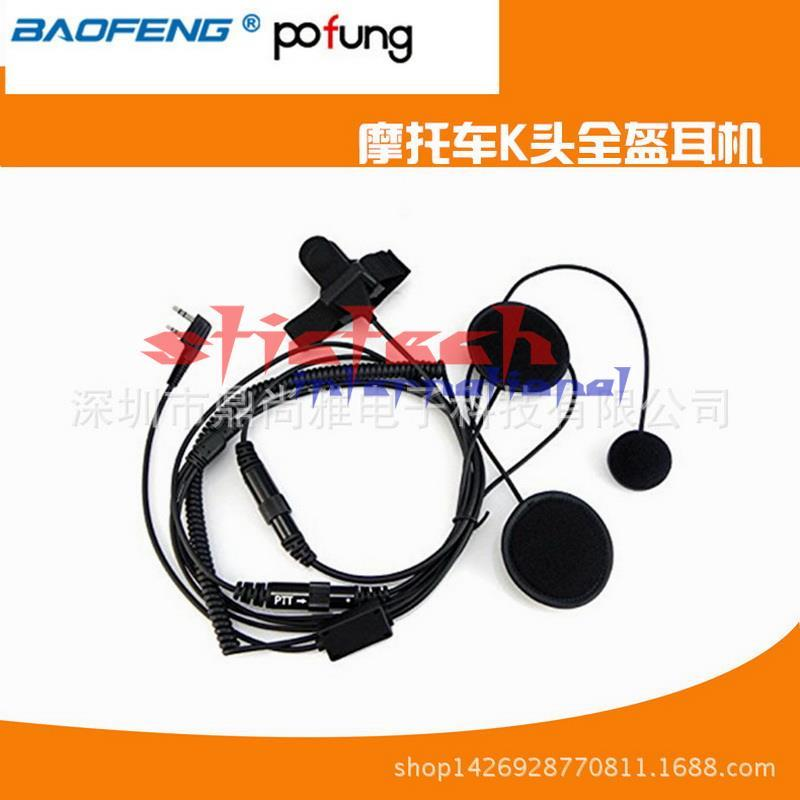 by dhl or ems 20pcs Full Face Motorcycle Helmet Headset Earpiece for Two Way Radio Baofeng Walkie Talkie UV-5R BF-888S UV-B5