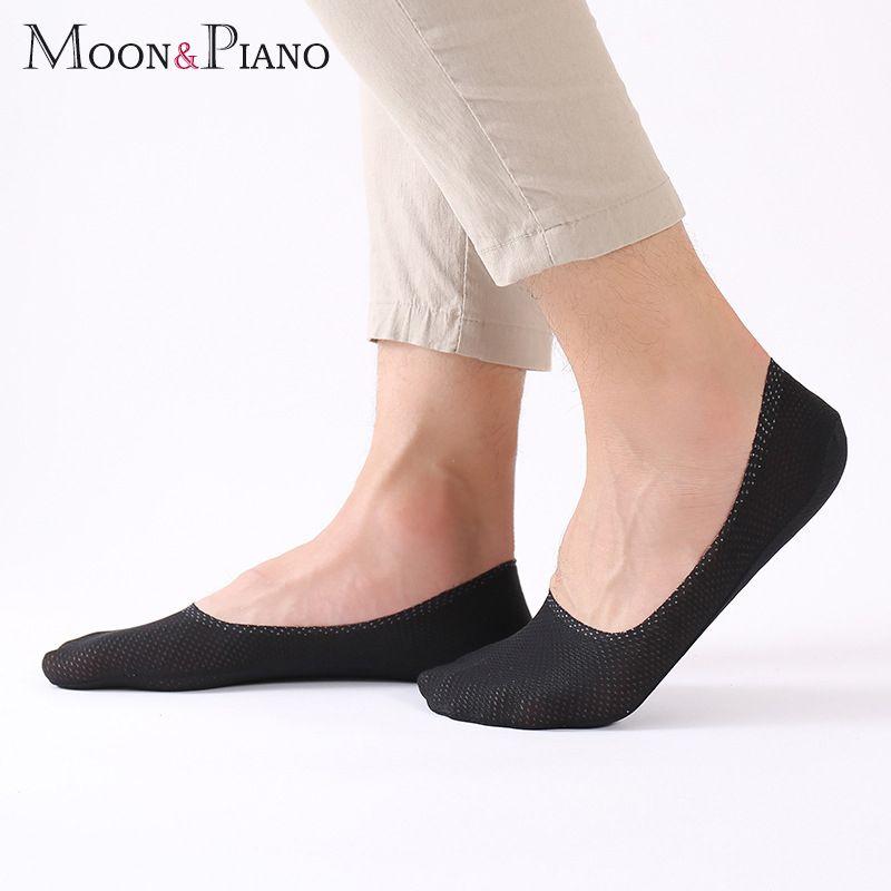 Dünne Männer schließen Schlauch-Socken Shallow Mouth Invisible Silikon-Anti-Rutsch-Modal Baumwolle Mesh-Breathable Sommer Boots-Socken Solid Color