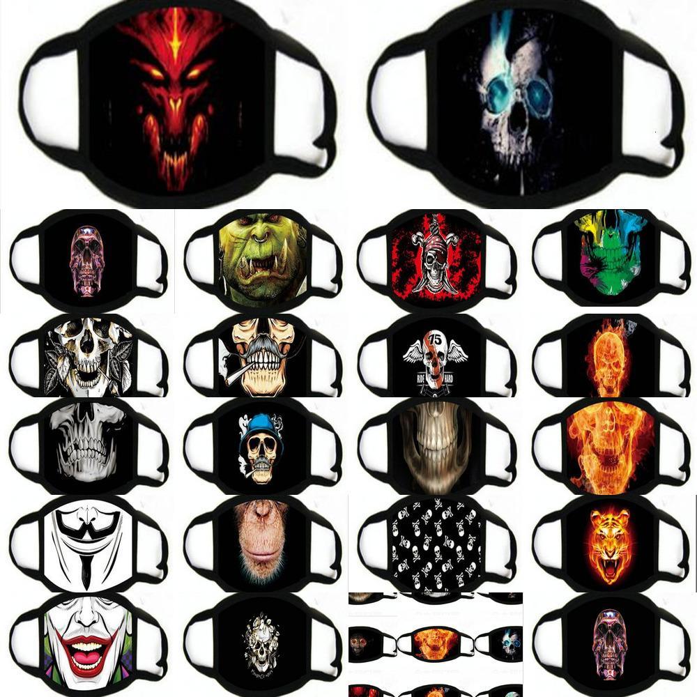 Yüz Kostümler Cosplay Yeniden kullanılabilir Cadılar Bayramı Maskeleri Nmptr Dayupshop için Tasarımcı Komik Maskesi