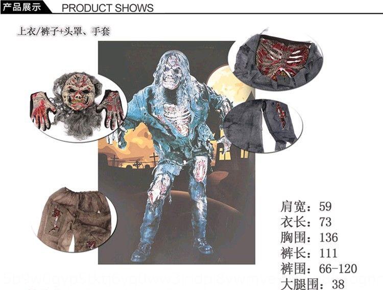 Halloween de los niños de dibujos animados cosplay funcionamiento de la ropa zombi conjunto de lotes de rendimiento de Halloween cosplay traje de dibujos animados para adultos niños clothi