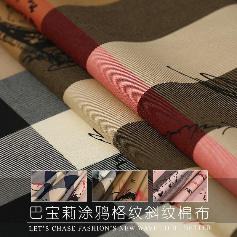 Springsummer Nuova 140 centimetri digitale plaid Ampio tessuto stampato per la camicia vestono il panno di modo DIY di cucito di trasporto di vendita calda T200810